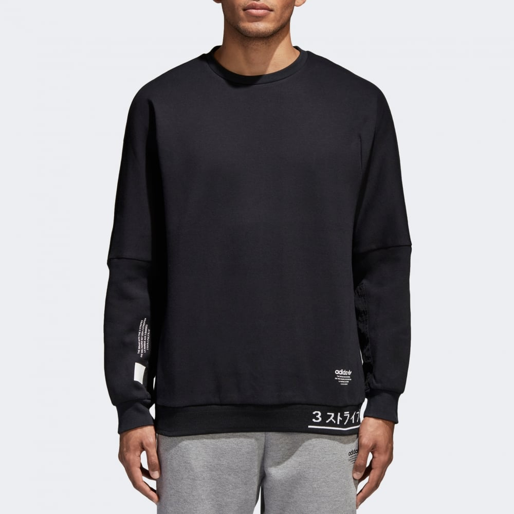 d4eb873b3 Adidas Originals NMD Crew Sweatshirt - Mens Clothing from Cooshti.com